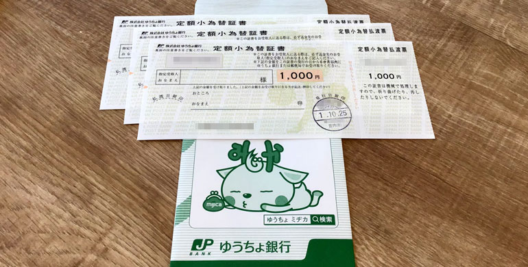 20191026102054-nishishi.jpg