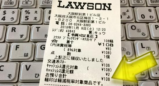 20191109130028-nishishi.jpg
