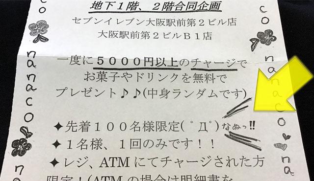 20191116120716-nishishi.jpg