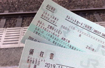 20191116121349-nishishi.jpg