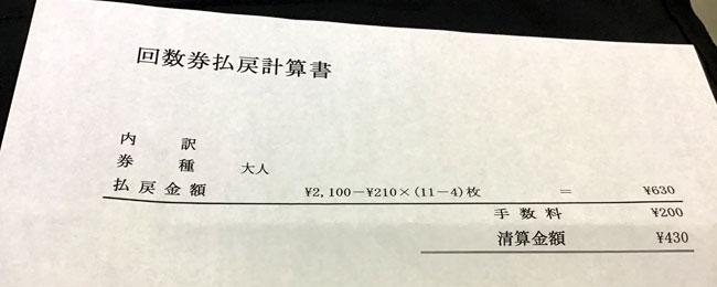 20191122130307-nishishi.jpg