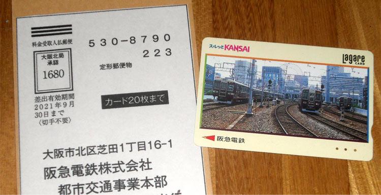 20191203163557-nishishi.jpg