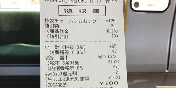 20191204122853-nishishi.jpg