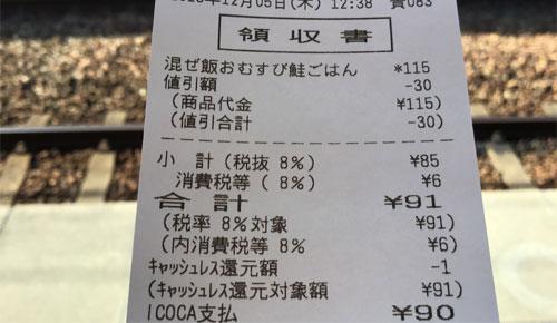 20191205153047-nishishi.jpg