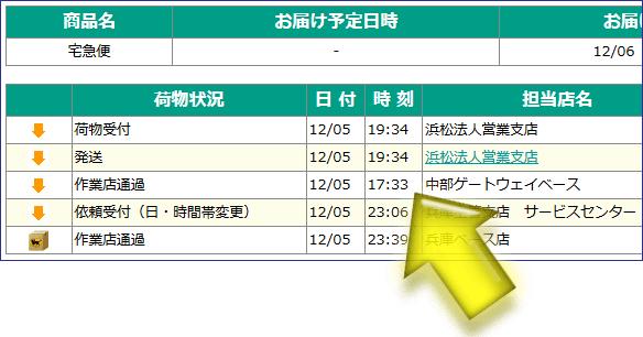 20191206113346-nishishi.png