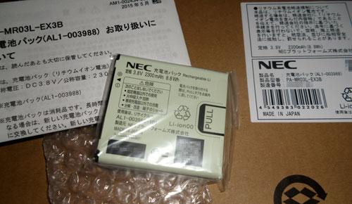 20191207223726-nishishi.jpg
