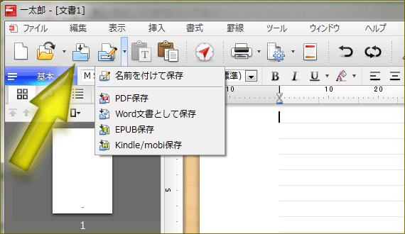 20191209110143-nishishi.png