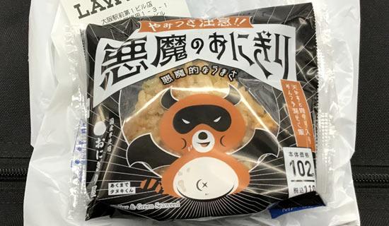 20191229221154-nishishi.jpg