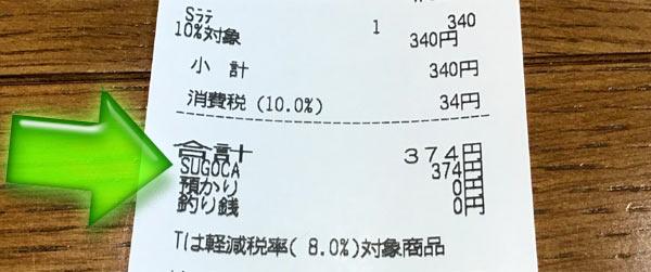 20200105224255-nishishi.jpg