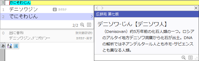 20200118105053-nishishi.png