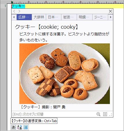 20200212122025-nishishi.png