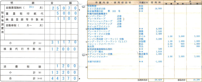 20200212222140-nishishi.png