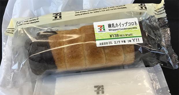20200216212207-nishishi.jpg