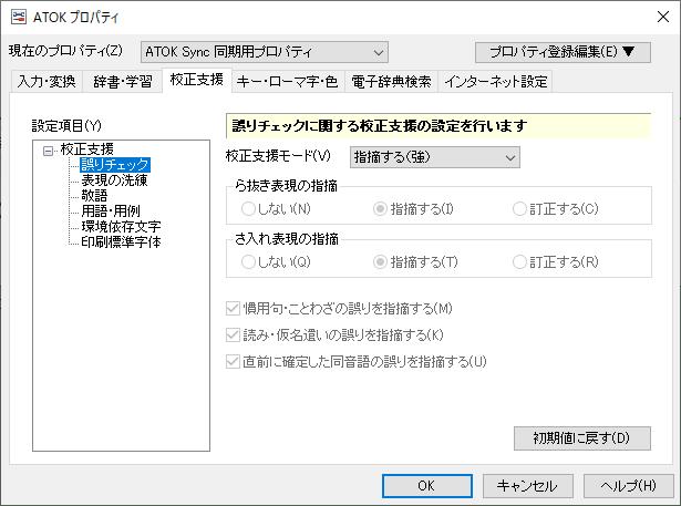 20200217111327-nishishi.png