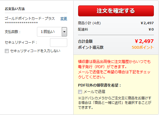20200228035329-nishishi.png