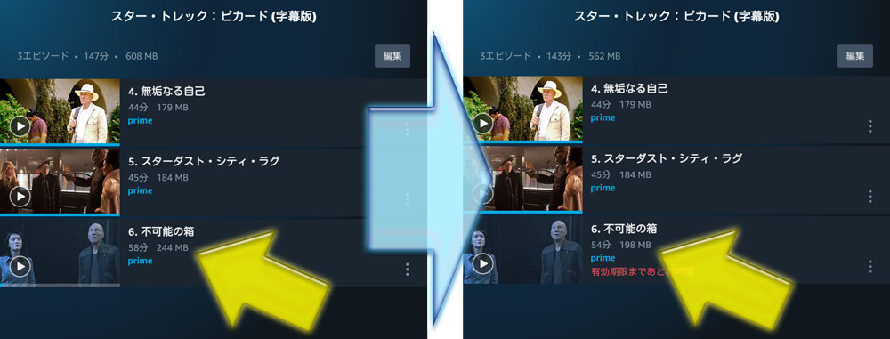 20200303112941-nishishi.jpg