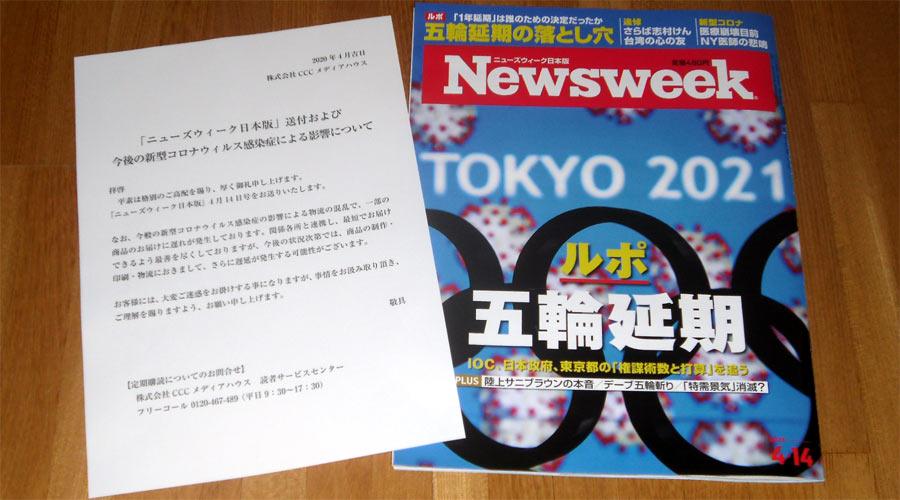 20200407212251-nishishi.jpg