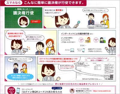 20200501191156-nishishi.jpg