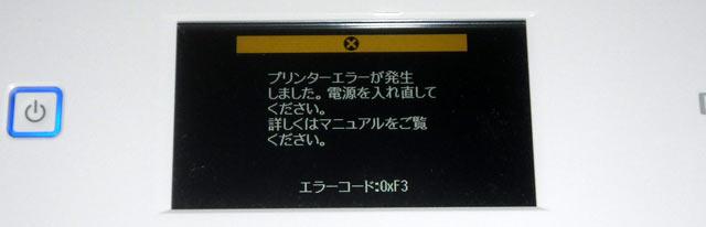 20200515102843-nishishi.jpg