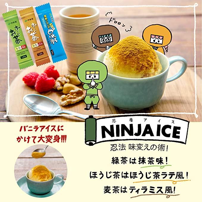 20200520102205-nishishi.jpg