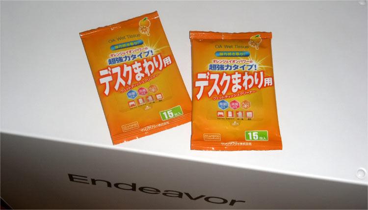 20200531215554-nishishi.jpg