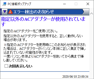 20200610230254-nishishi.png