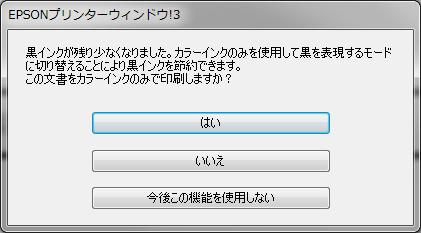 20200612112533-nishishi.png