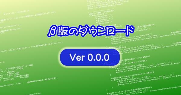 20200614001420-nishishi.jpg