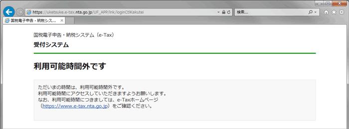 20200614202340-nishishi.png