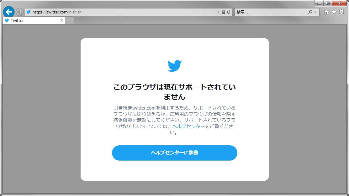 20200628233124-nishishi.png