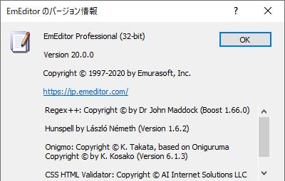 20200722095938-nishishi.png