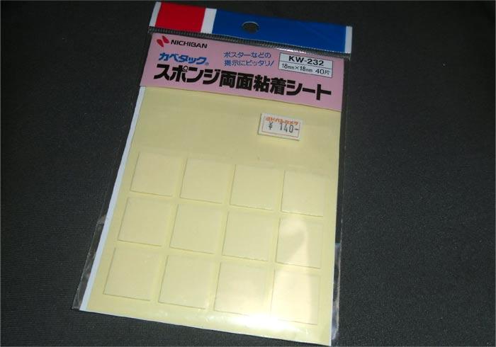 20200730185039-nishishi.jpg