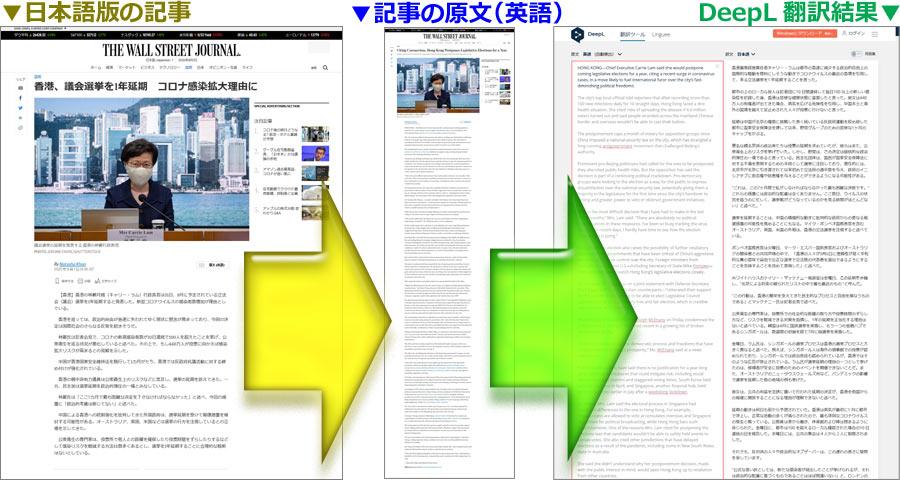 20200802000229-nishishi.jpg