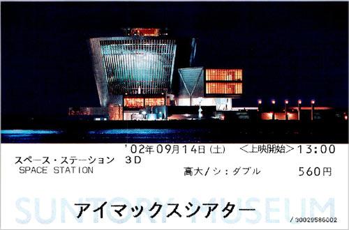 20200814005622-nishishi.jpg