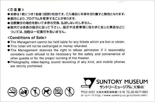 202008140056221-nishishi.jpg
