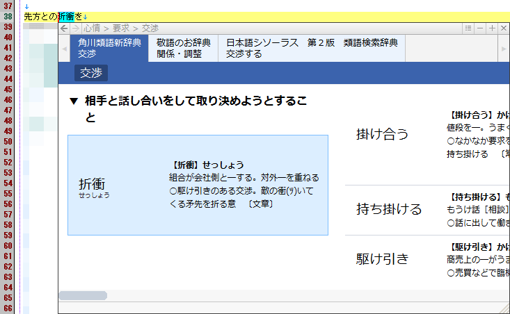 20200823103155-nishishi.png