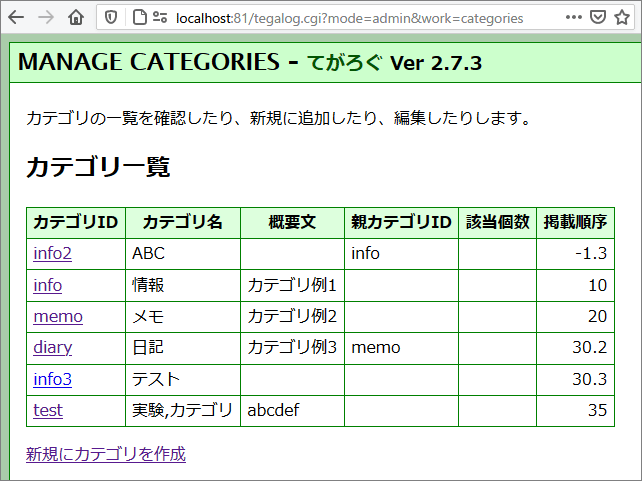20200823194103-nishishi.png