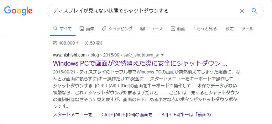 20200823212210-nishishi.png