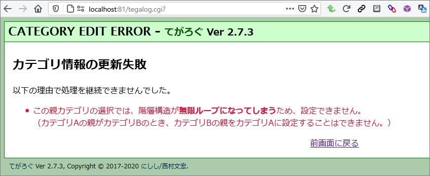 20200825163038-nishishi.png