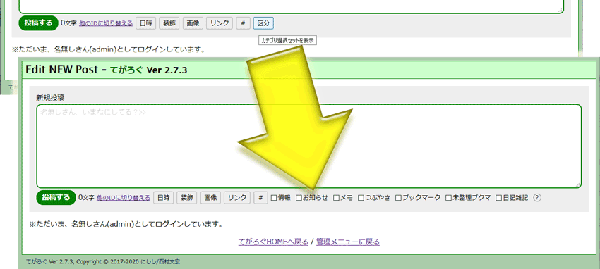 20200830202953-nishishi.png