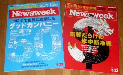 20200920104222-nishishi.jpg