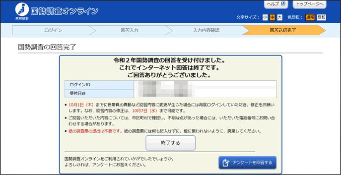 20200922095400-nishishi.png