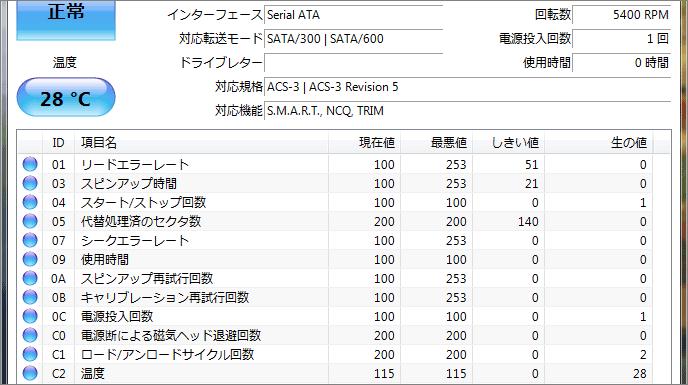 20200924233242-nishishi.png