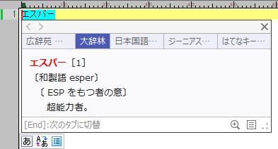 20201007181714-nishishi.png