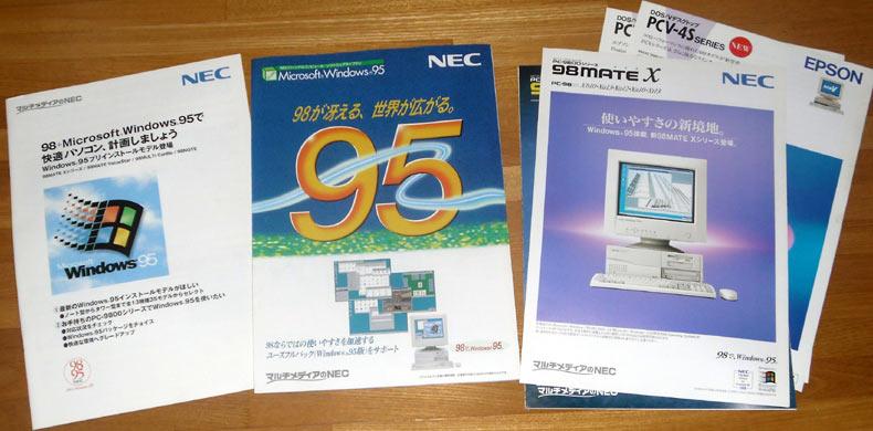 202010312057201-nishishi.jpg
