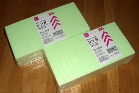20201103192607-nishishi.jpg