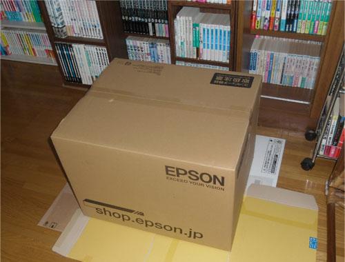 20201103193640-nishishi.jpg