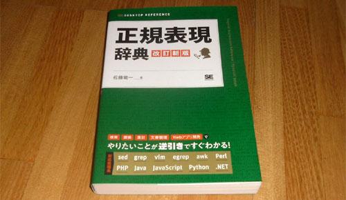 20201108231355-nishishi.jpg
