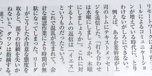 20201201151923-nishishi.jpg