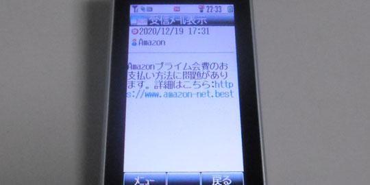 20201219223704-nishishi.jpg
